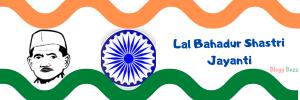 Lal Bahadur Shastri's Birthday