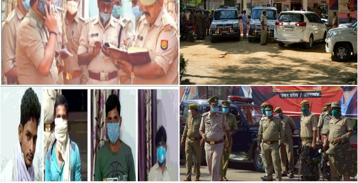 Hathras Rape Case : Justice for Manisha Balmiki