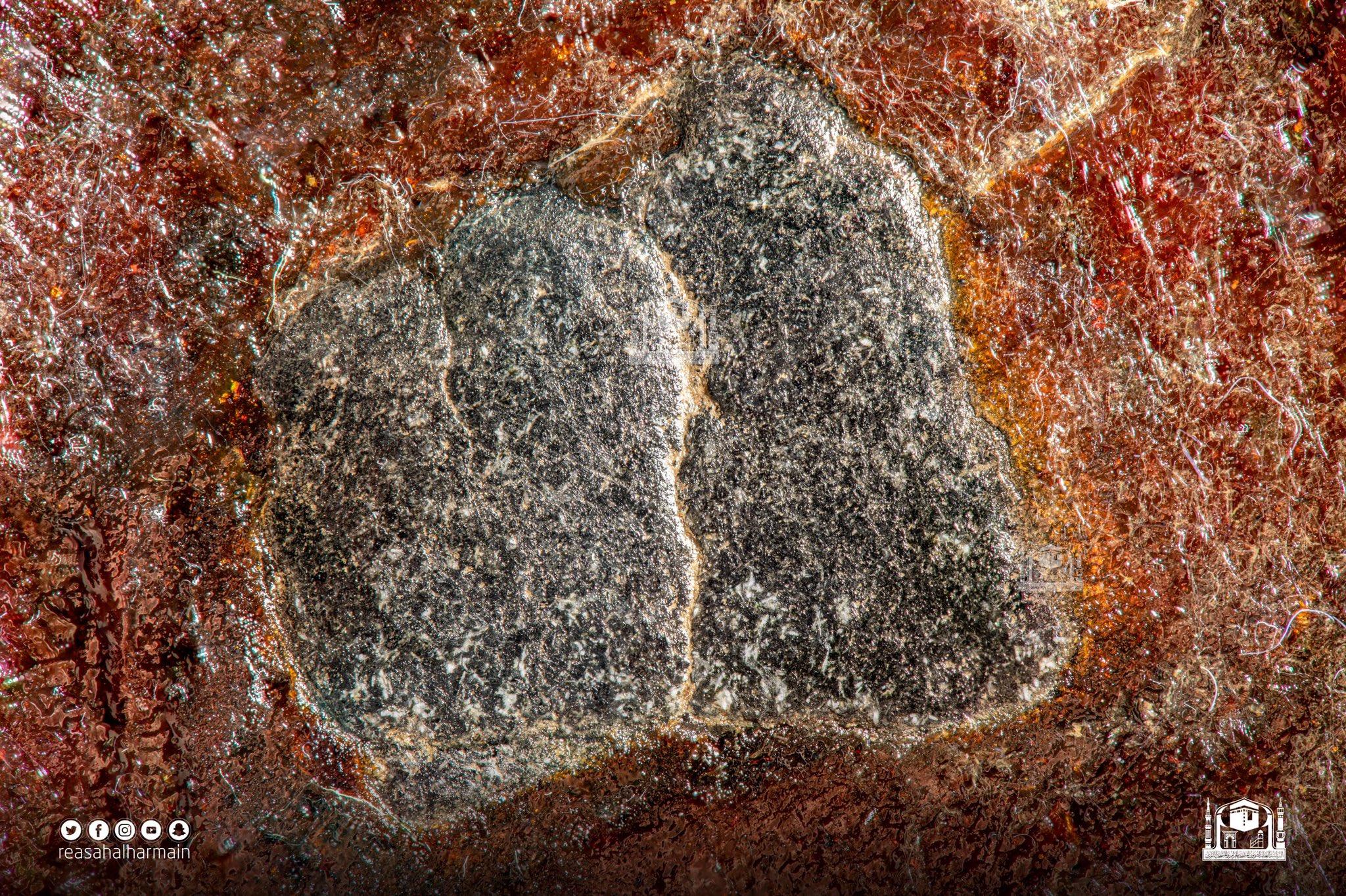 Saudi Arabia release pictures of Black Stone in Mecca 2021