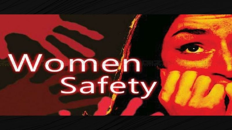 WOMEN SAFETY TIPS THAT  EVERY WOMEN SHOULD  KNOW